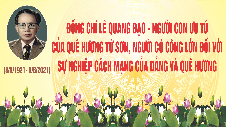 Lê Quang Đạo.jpg