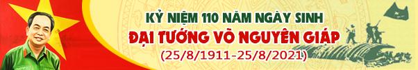 logo_110DT_1623059947430.jpg